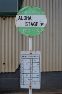 aroha-4